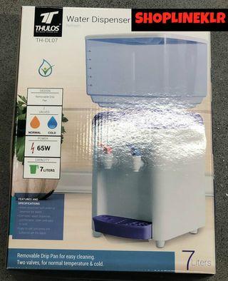 Dispensador de agua , ¡ nuevo !, precintado