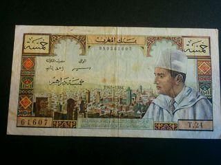 MARRUECOS Billete de 5 dirham 1965