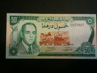 MARRUECOS Billete de 50 dirhams 1970