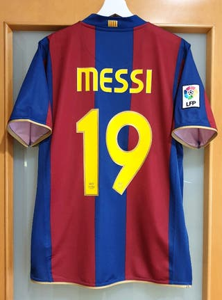 FC Barcelona 2007/08. M. MESSI. CONMEMORATIVA