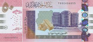 SUDAN BILLETE 50 LIBRAS 2018 SIN CIRCULAR
