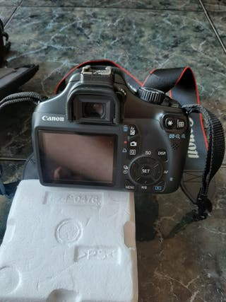 Canon EOS 1100D Kit objetivo