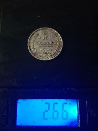 moneda plata de Rusia 15 kopeks de 1914