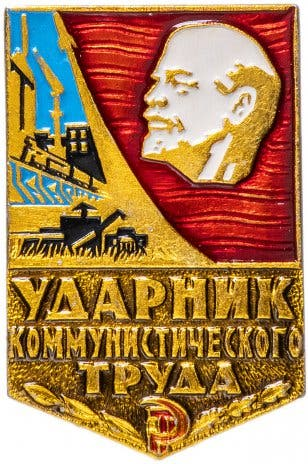 Pin Lenin Soviético De Comunista De Colección