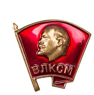 Pin Sovietico De Comunista Colección VLKSM Lenin