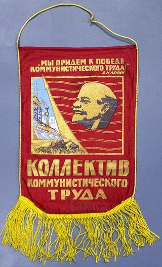 Banderin Lenin vintage URSS anos 60