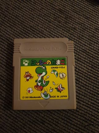 Yoshi Egg Gameboy Game boy