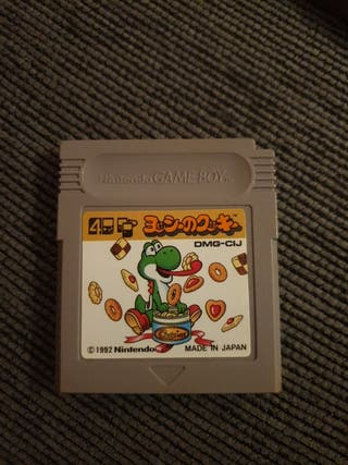 Yoshi Cookies Gameboy Game boy