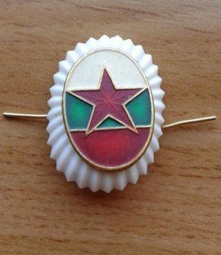INSIGNIA BULGARIA COMUNISTA