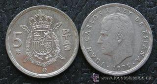 MONEDA 5 PESETAS 1975 *76