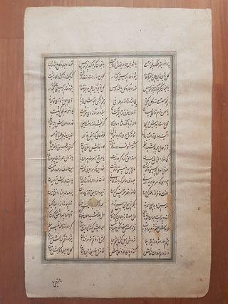 Pintura Persa sobre papel antiguo del siglo XVII