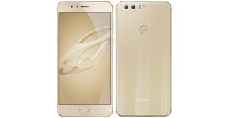 Huawei Honor 8 PREMIUM DORADO NUEVO A ESTRENAR!!