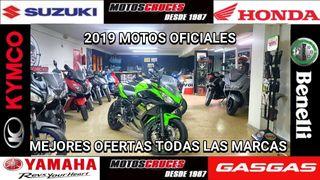 2019 MEJORES OFERTAS HONDA SH125 MOTOS NUEVAS