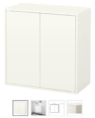 Mueble almacenaje Eket IKEA