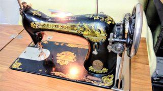 Máquina de coser antigua SINGER. Rebajada.