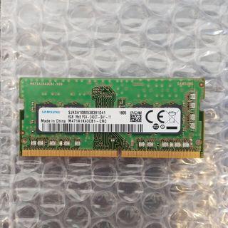 8GB MEMORIA RAM DDR4 SAMSUNG SODIMM 2400MHz SODIMM