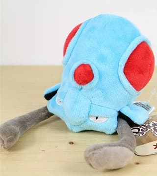 Peluche TENTACOOL Pokemon Center Japón Oficial