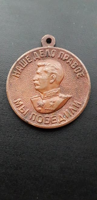 Medalla union sovietica.