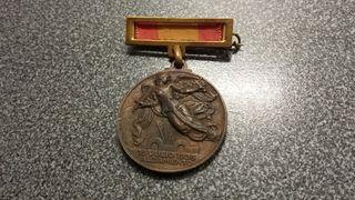 antigua medalla guerra civil.