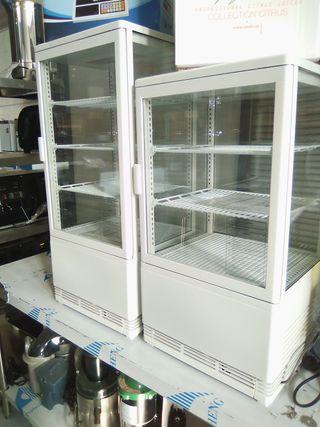 vitrina de refrigeracion
