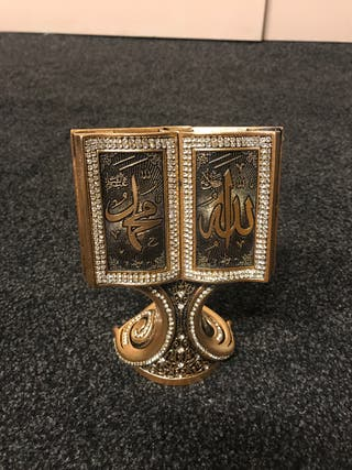 Islamic Ornament with names of Allah Ta'ala
