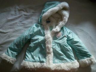 Abric Frozen