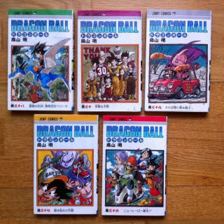 Manga cómic japonés. Dragon Ball
