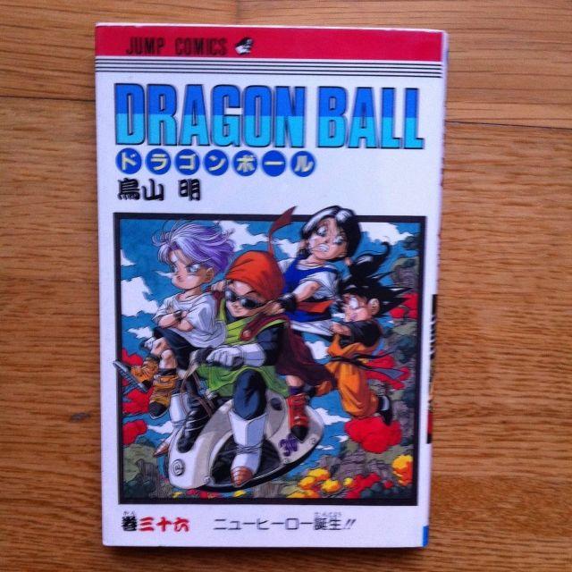 Manga cómic japonés. Dragon Ball