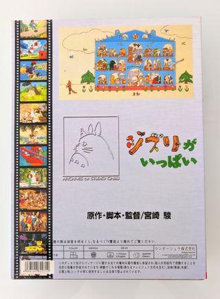 Archives of Studio Ghibli DVD collectors
