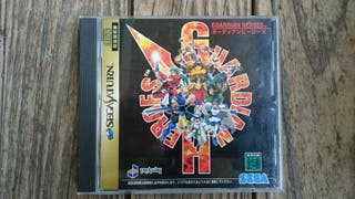 Guardian Heroes Sega Saturn