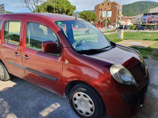 vendo o cambio Renault Kangoo por coche