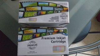 Cartuchos para impresora Epson