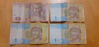 billetes de ucrania