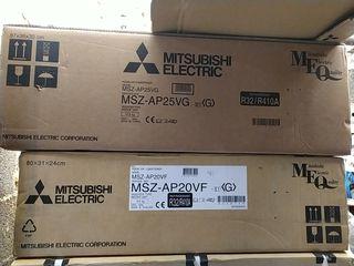 mxz-2f53vf E1 mitsubishi electric