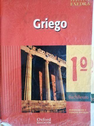 Libro De Griego 1°De Bachillerato De Humanidades