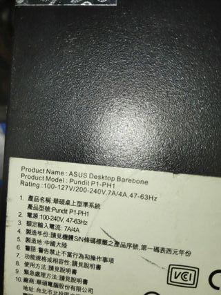 ordenador sobremesa ASUS Pundit P1-PH1