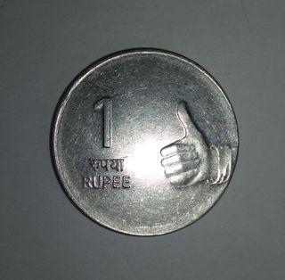 Moneda 1 Rupia India