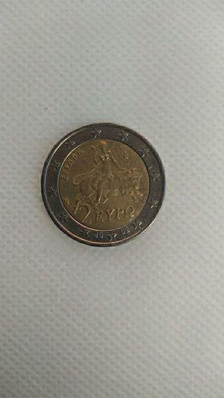 2 euros Grecia estrella s