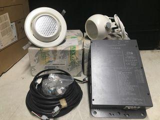 Sistema iluminación led RGB
