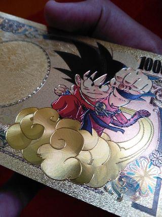 Billete 10000 Yenes Colección DRAGON BALL. Nuevo