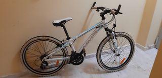 Bicicleta MMR BTT de 24'