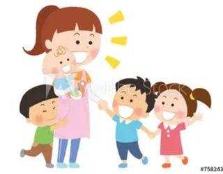 Cuidado de niños/ niñera