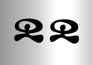 Vinilos decorativos símbolo Indalo pegatinas adhes
