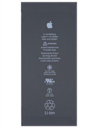 Batería Apple iphone 8 plus original.