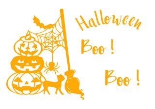 Pegatinas halloween vinilos decorativos