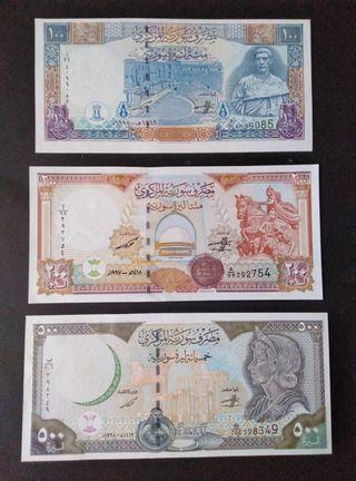 Siria billetes en libras. SC