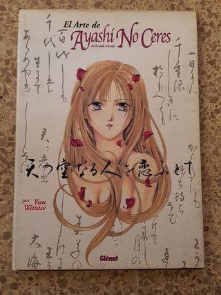 Libro de arte Ayashi No Ceres