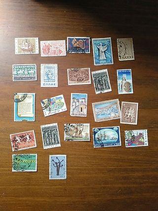 sellos de Grecia
