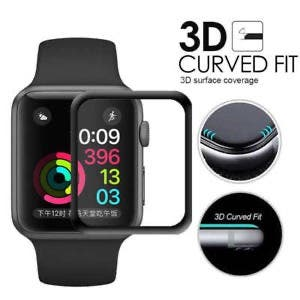 Protector cristal templado 3D Apple Watch 44