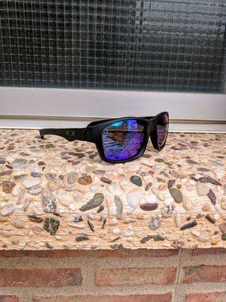 Gafas Oakley Jupiter Squared